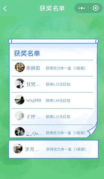 木鱼小铺原创互动小游戏现已上线,助力小程序快速裂变传播