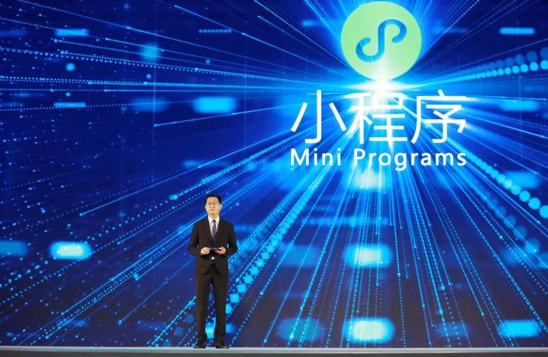 小程序首次获选世界互联网
