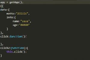 微信小程序开发代码