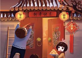 年画重回春节游戏小程序