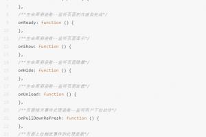 微信小程序开发js代码