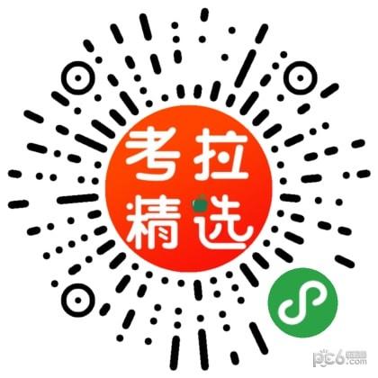 考拉精选社区团购小程序平台