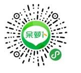 呆萝卜社区团购小程序平台