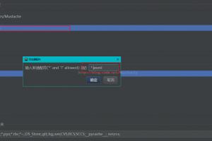 WebStorm开发微信小程序