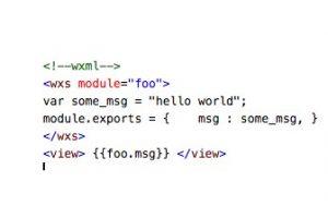 微信小程序WXS模块
