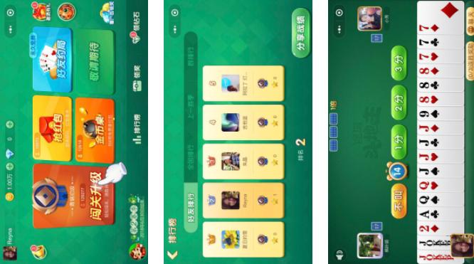 微信小程序游戏途游斗地主