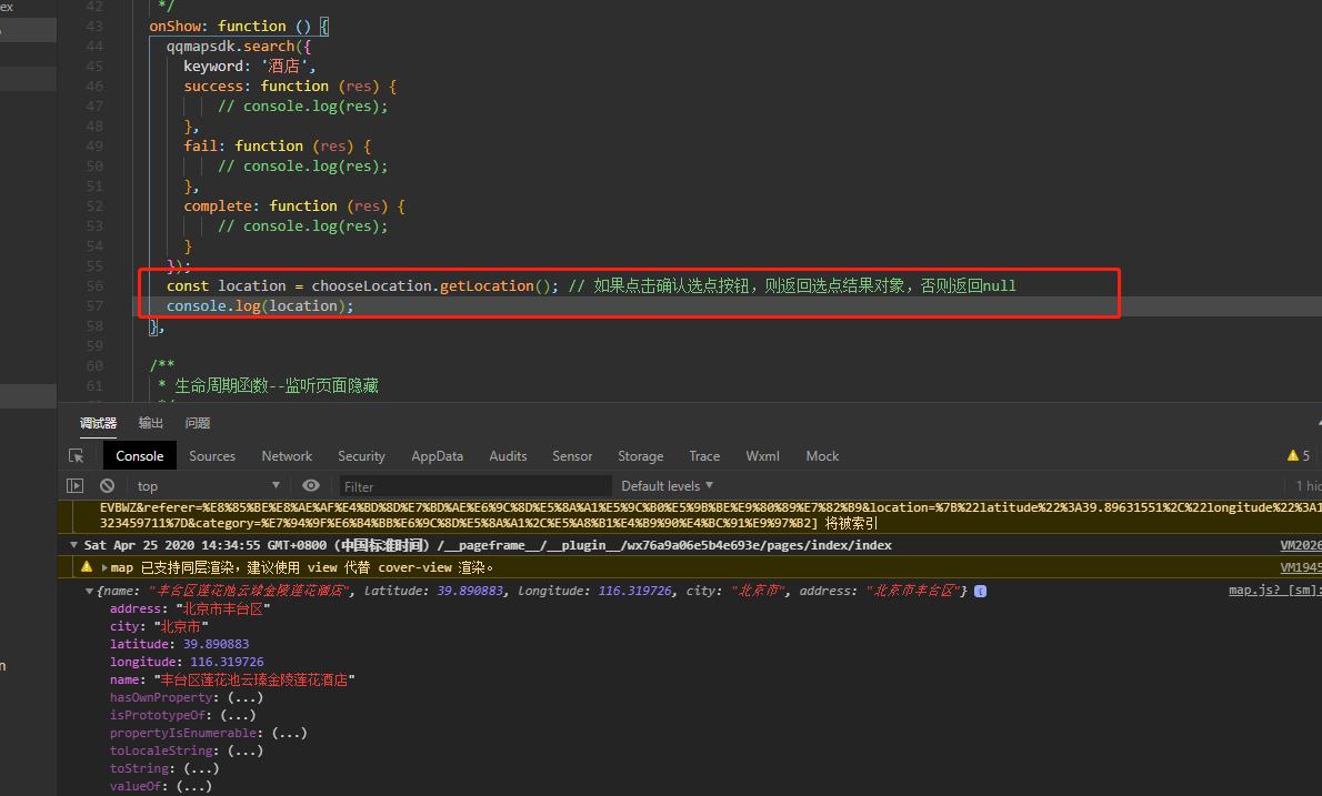复制代码到编辑器