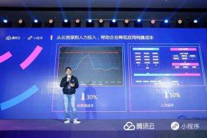 腾讯云正式推出云开发低代码平台