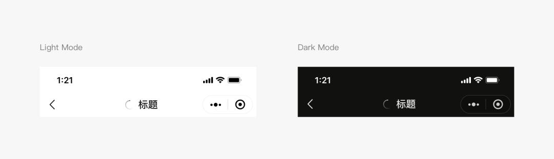 微信小程序页面设计全局加载反馈