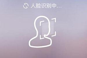 支持人脸识别能力的微信小程序类目有哪些