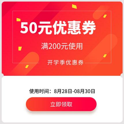 微信小程序优惠券营销玩法