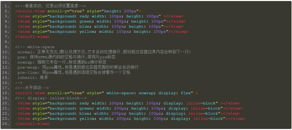 微信小程序scroll-view组件代码演示