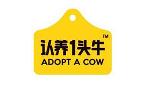 认养一头牛如何借助小程序会员商城实现客单翻倍