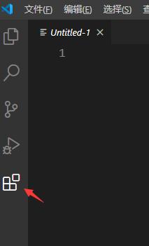 vscode开发微信小程序