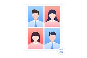 小米云证件照小程序:在线免费生成证件照